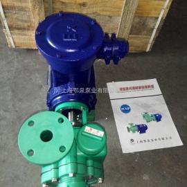FPZ系列耐腐�g塑料自吸泵