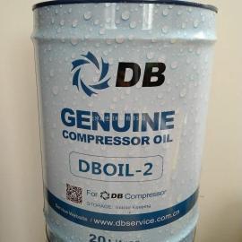 (原装正品)DUHAN-BUSH顿汉布什冷冻油DBOIL-2+20L/桶