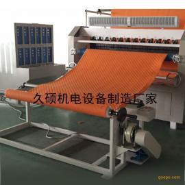 超声波压花复合机 性能稳定 超声波压花复合热合压棉机厂家