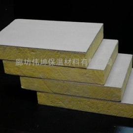现货供应增强玻璃纤维板、70厚外墙保温板
