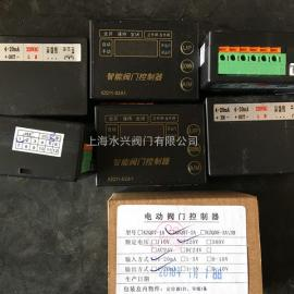 KZQ07系列智能阀门控制器