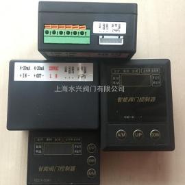 KZQ07-3A智能阀门控制器_电动调节阀控制模块