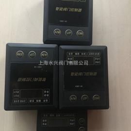 KZQ07-2A智能阀门控制器_电动调节阀控制模块