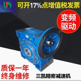 厂家直销批发三凯蜗轮蜗杆减速机