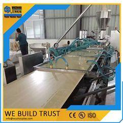 优质PVC窗台板设备 塑料窗台板机器设备