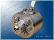 2500LB不锈钢硬密封高温高压球阀