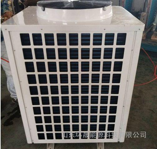 空气能采暖|空气能采暖厂家|空气能采暖华北办事处