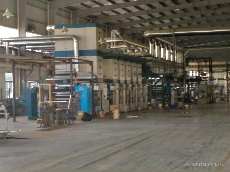 环保壁纸生产设备换热器中性清洗