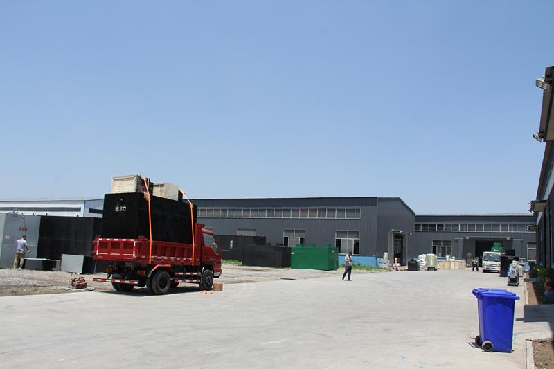 WSZ-A-3地埋式一体化污水处理设备报价