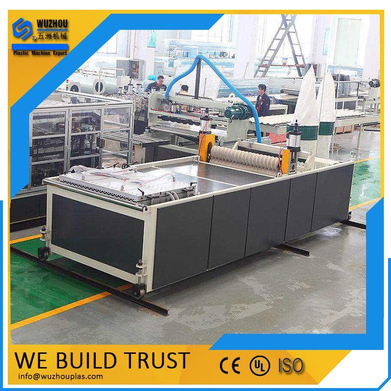 高速高效PVC合成树脂瓦设备