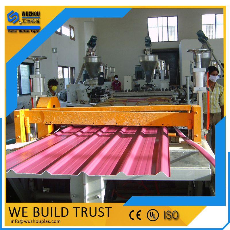 平改坡屋面瓦生产线设备