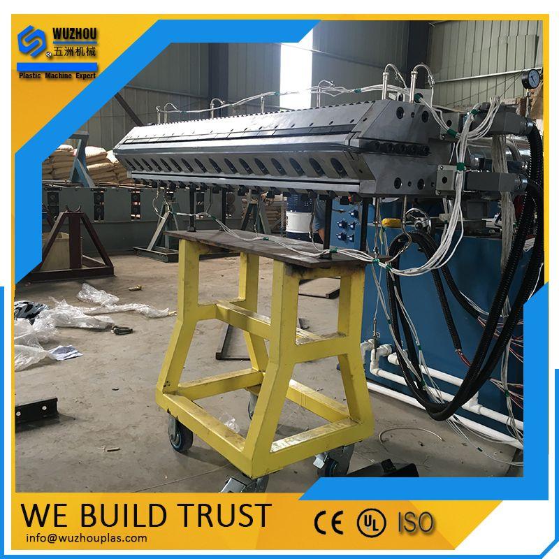 树脂瓦设备-PVC合成树脂瓦设备厂家