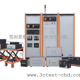 国产DO-160G版标准 S22部分雷电间接效应试验系统