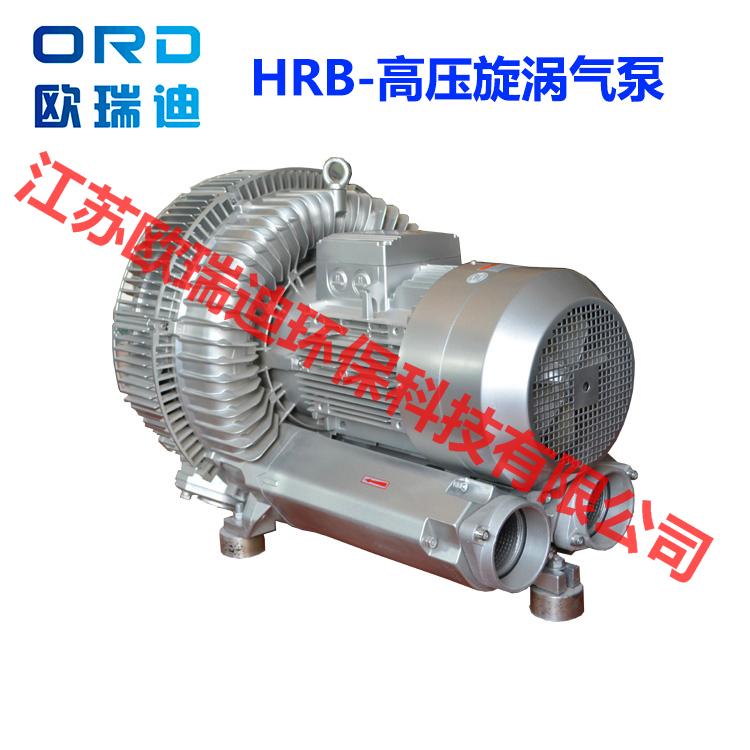 940-25KW高压鼓风机厂家,大型工业漩涡鼓风机