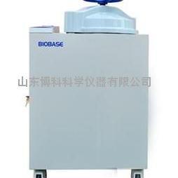 博科高压蒸汽灭菌器全自动程序控制