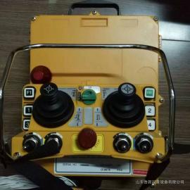 原厂正品台湾禹鼎摇杆遥控器F24-60,起重机无线控制器