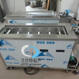 供应不锈钢料带超生波清洗机 不锈钢冲压件料带超生波清洗机