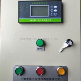 硫酸配料定量控制系统