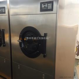 50kg医用烘干机,不锈钢医院用消毒烘干机