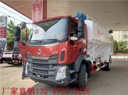 东风柳气12吨散装饲料车 10吨饲料车厂家直销