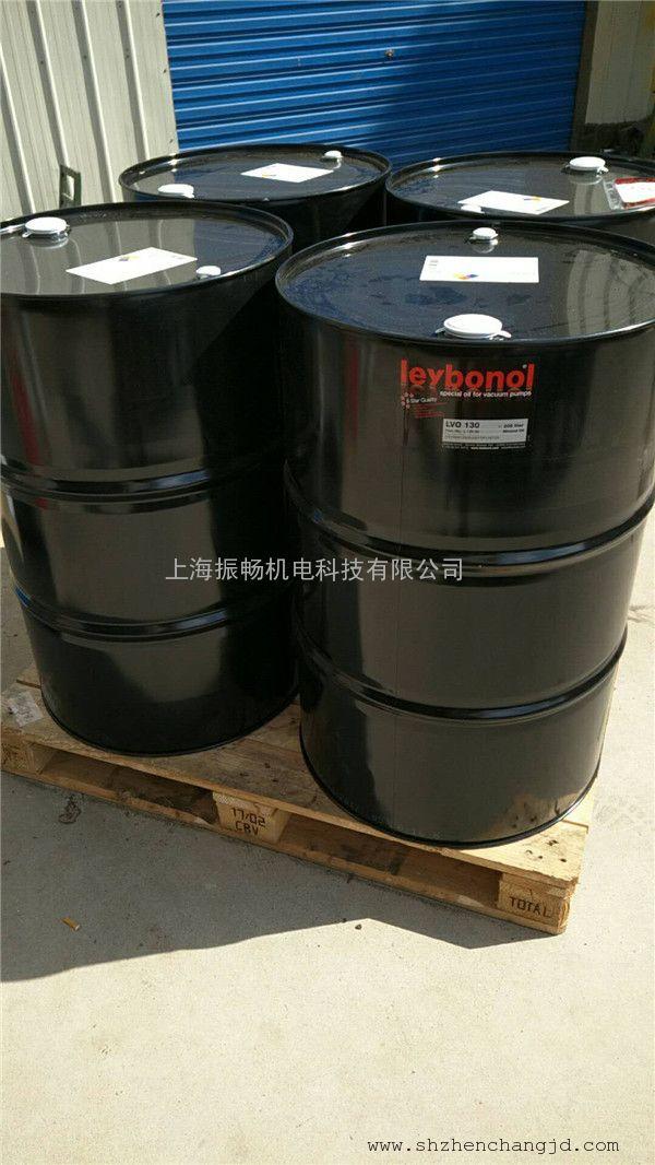 Leyboid莱宝真空泵油L13020--原装进口LVO130