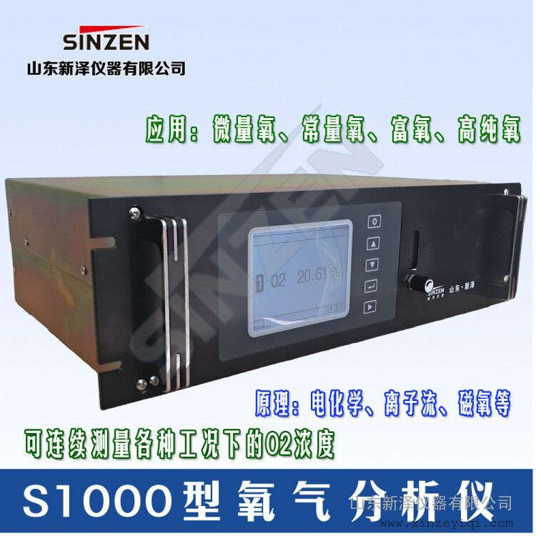 河南砖瓦厂cems烟气排放连续在线监测设备厂家;测量SO2,NOX,O2,粉