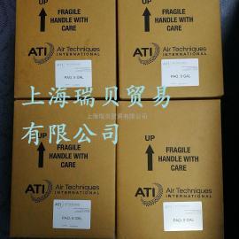 美国ATI发生器测试用PAO气溶胶 PAO油 当天发货