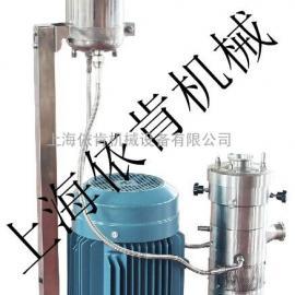 IKN阻燃剂湿法粉碎机,湿法粉碎机,超细粉研磨设备