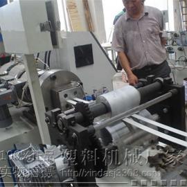 PVC封边条生产线北京赛车