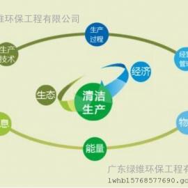 惠州企业清洁生产设置目标需要考虑那些因素