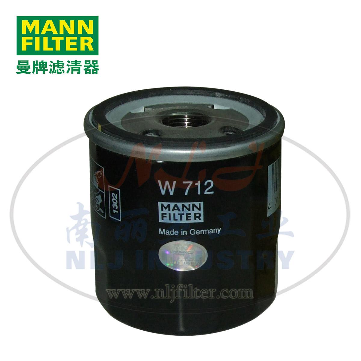 真空泵用0531000002油滤