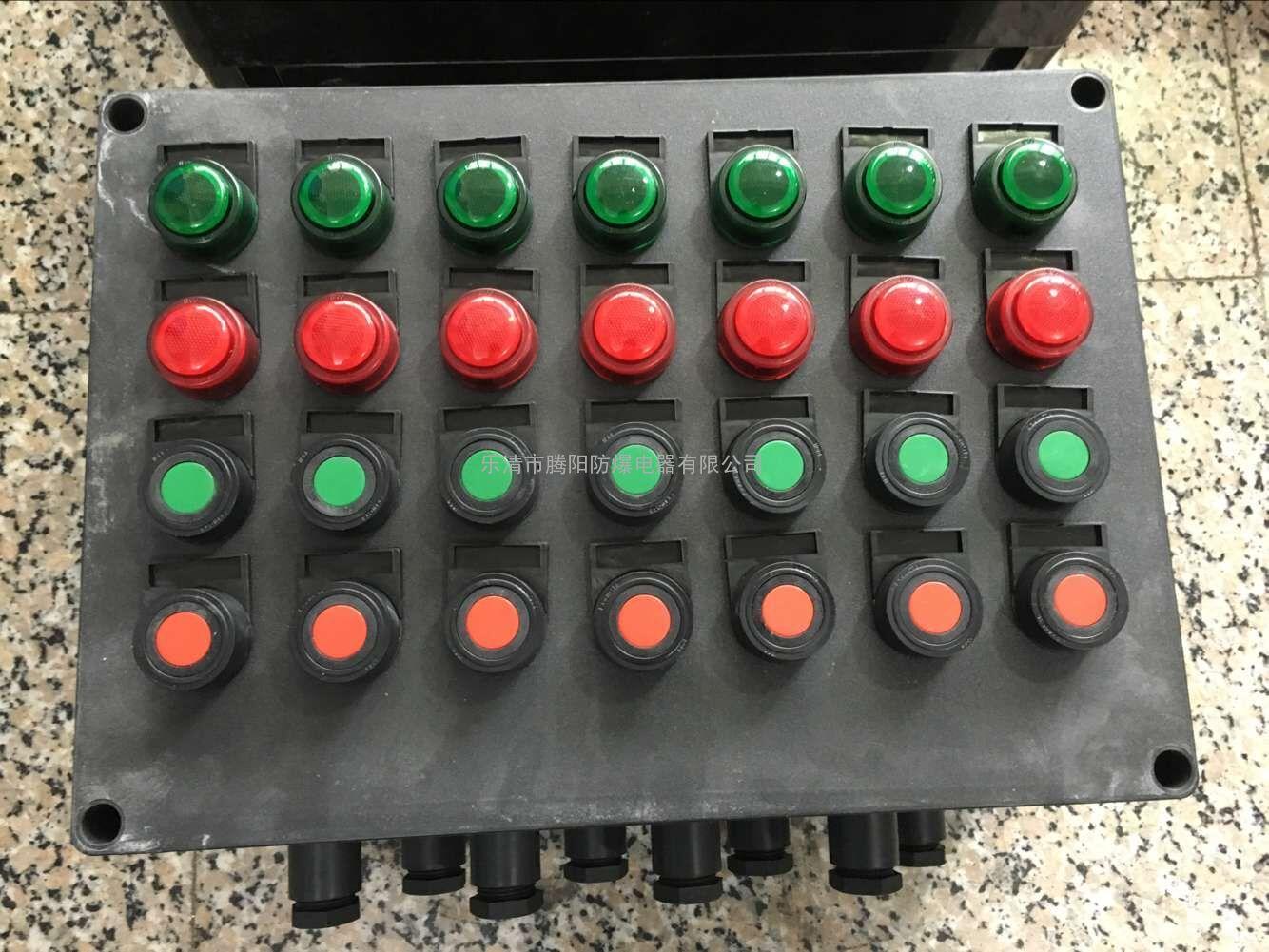 防水防腐按钮箱 机旁终端按钮箱