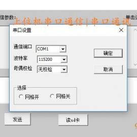 诸暨非标自动化设备上位机控制系统开发服务商