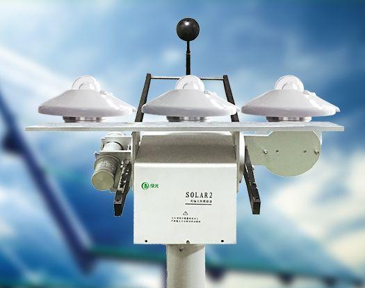 光资源测量仪 绿光 SOLAR 2全自动跟踪太阳辐射仪