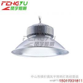 丽江工矿灯批发厂家供应 凤宇照明LED工矿灯优惠直销