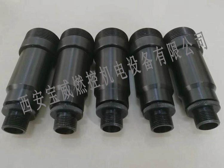 开关型紫外线火焰检测器BWZJ-13 可控制点火器 燃料阀