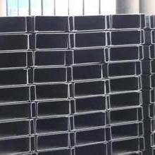 昆明C型钢厂价格