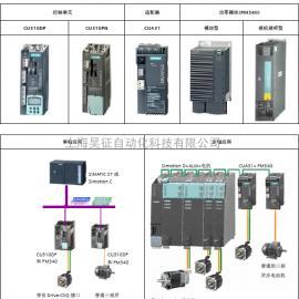 西门子S120驱动系统上海代理商