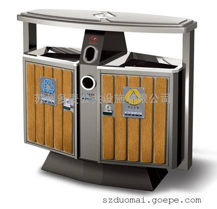 环卫塑料垃圾桶企业、小区保洁垃圾桶厂家、物业分类收集箱厂家