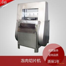冷冻猪肉切片机 速冻肥牛切片设备图片 民生速冻肉切片机械视频