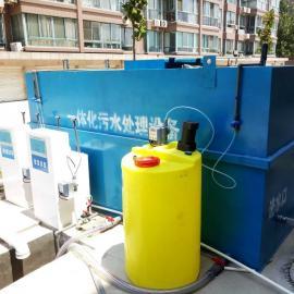 100T地埋式一体化污水处理设备
