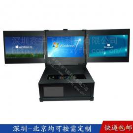 17寸三屏工业便携机机箱定制一体机加固笔记本采集军工电脑