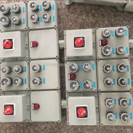 防爆电源箱 BXX防爆检修电源箱 防爆电源插座箱