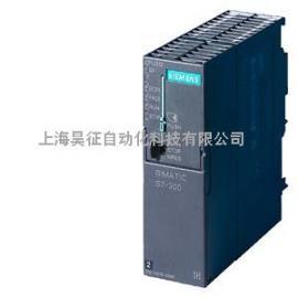 西门子S7-300上海代理商