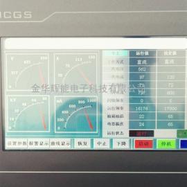 湿式除尘器高压电源_高频电源