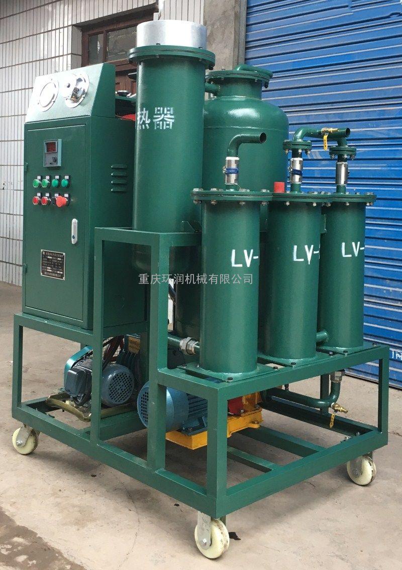 TYA-30型液压油专用真空过滤机