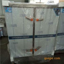 紫薯电蒸箱使用步骤 乐旺专业供应包子馒头蒸箱双门24盘蒸柜价格