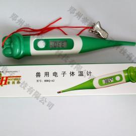 动物新款快速测体温电子体温计,动物电子温度计