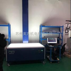 PLANAR快速测量激光扫描仪P220.50钣金零件视觉检测系统