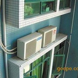 澳柯玛热水器维修安装